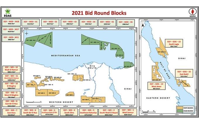 Αίγυπτος: Ο νέος χάρτης μετά τη συμφωνία για το οικόπεδο