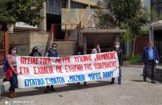 Παράσταση διαμαρτυρίας των σωματείων του Βόλου για τα σχολεία