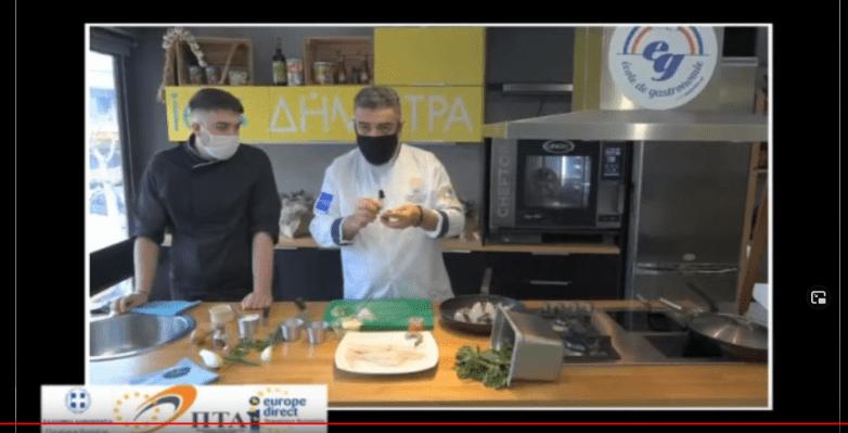 Διαδικτυακή εκδήλωση «Από το αγρόκτημα στο πιάτο. Τρώμε έξυπνα χωρίς να επιβαρύνουμε υγεία – περιβάλλον»