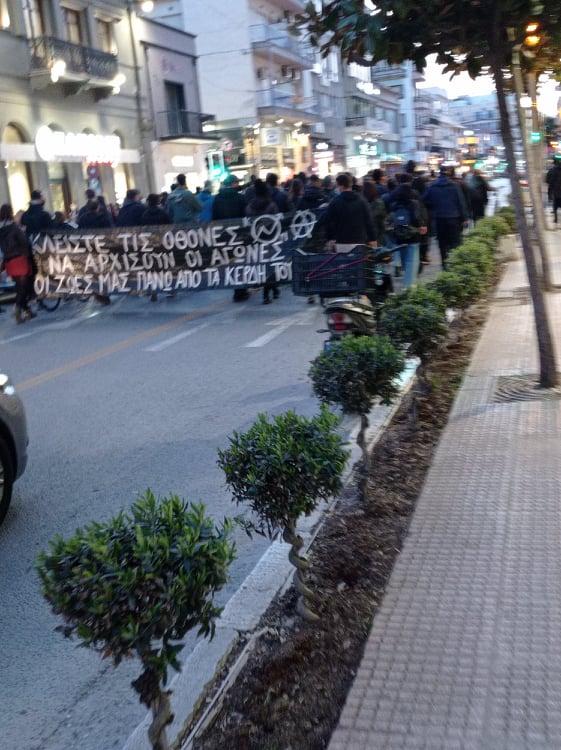 Συγκέντρωση στον  Άγιο Νικόλαο και πορεία του Μερα 25 και  της ΛΑΕ