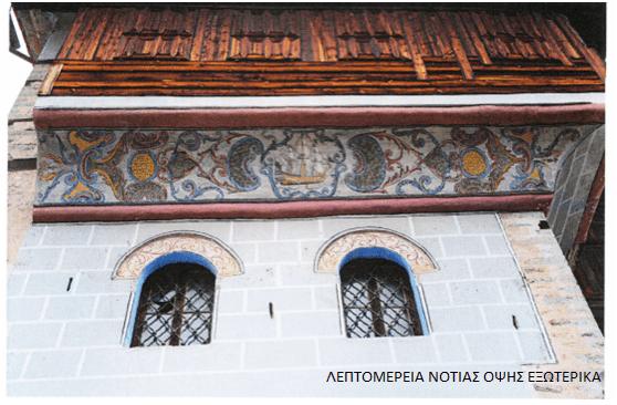 Το Αρχοντικό Γ. Σβάρτς στα Αμπελάκια συντηρεί η Περιφέρεια Θεσσαλίας