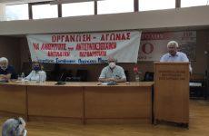 Πανελλαδικό συλλαλητήριο τον Οκτώβριο ετοιμάζουν οι συνταξιούχοι στην Αθήνα