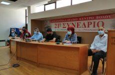 Συγκέντρωση  στην Πλατεία Ελευθερίας για την Εργατική Πρωτομαγιά