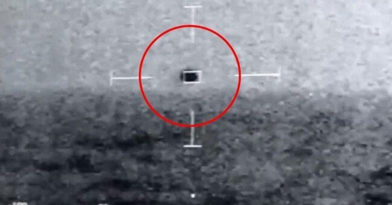 ΗΠΑ: Το Πεντάγωνο επιβεβαιώνει ότι άνοιξε έρευνα για άγνωστα ιπτάμενα αντικείμενα