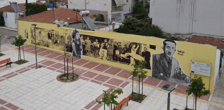 """Πολυσήμαντη δημόσια τοιχογραφία  για το ιστορικό """"Εξοχικόν Κέντρον ο Πέτρος"""""""
