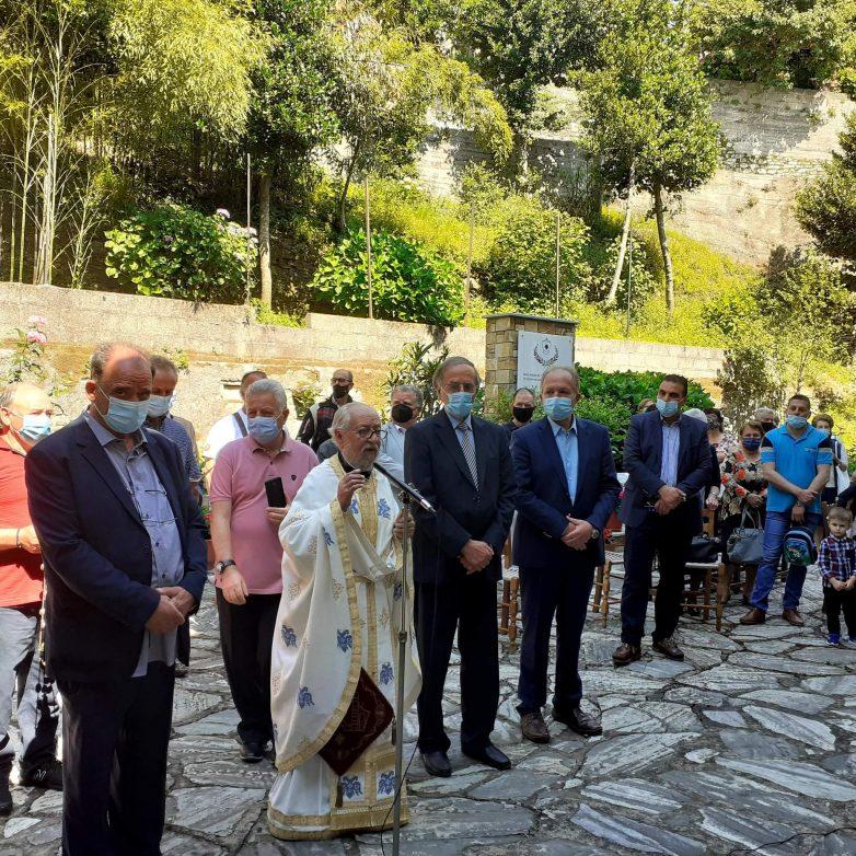Επίσκεψη στη Ζαγορά του Αθανάσιου Λιούπη