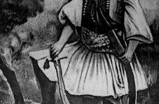Παρουσίαση βιβλίου «Μαργαρίτα Μπασδέκη. Η ηρωίδα του Πηλίου»