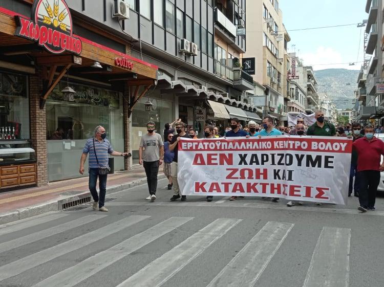 """ΕΚΒ: """"Το νομοσχέδιο εξυπηρετεί τα συμφέροντα των εργοδοτών"""""""