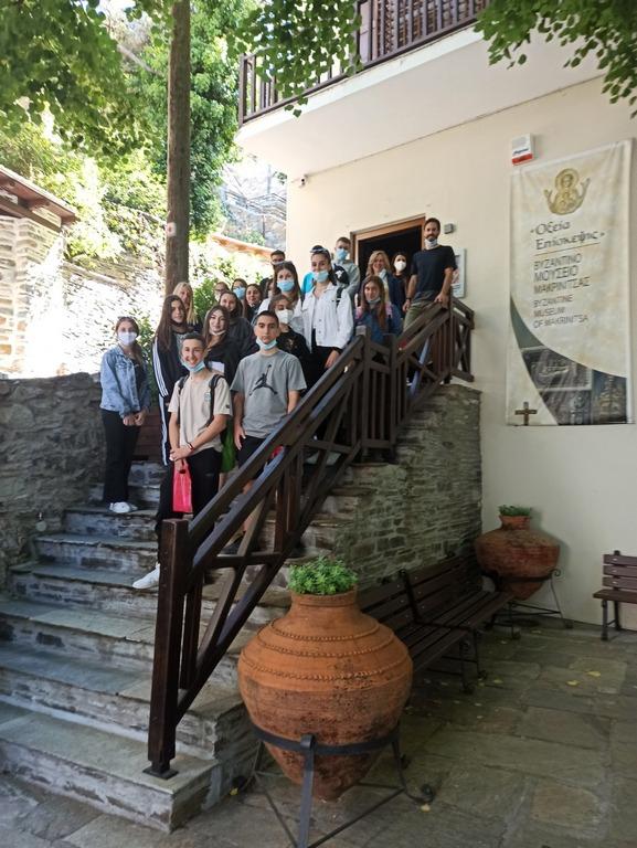 Επίσκεψη μαθητών 4ου Λυκείου Βόλου στο Μουσείο Βυζαντινής Τέχνης και Πολιτισμού Μακρινίτσας