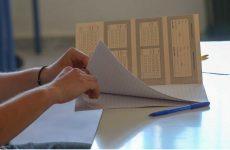 Ομαλά η έναρξη Πανελλαδικών Εξετάσεων Γενικών Λυκείων στη Μαγνησία