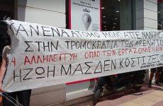 Διαμαρτυρία Κατάληψης Ματσάγγου στην Επιθεώρηση Εργασίας