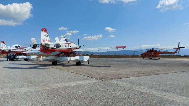 Νέα πυροσβεστικά αεροσκάφη στην Ν. Αγχίαλο
