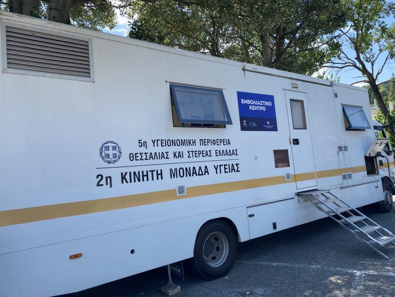 Ξεκίνησαν οι εμβολιασμοί κατά του κορωνοιού στις Κινητές Μονάδες της Περιφέρειας Θεσσαλίας και της 5ης ΥΠΕ