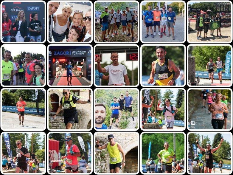 Με άρωμα Ολυμπιακών Αγώνων ο ΣΔΥ Βόλου στο Zagori Mountain Running