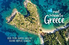Ρουμάνοι δημοσιογράφοι του National Geographic Traveler στη Μαγνησία