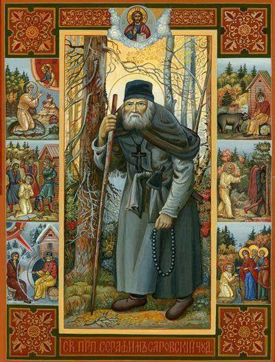 Πανηγυρίζει η μονή Οσίου Σεραφείμ του Σάρωφ
