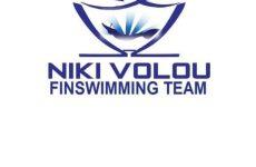 Έναρξη λειτουργίας τμήματος τεχνικής κολύμβησης στη Νίκη Βόλου