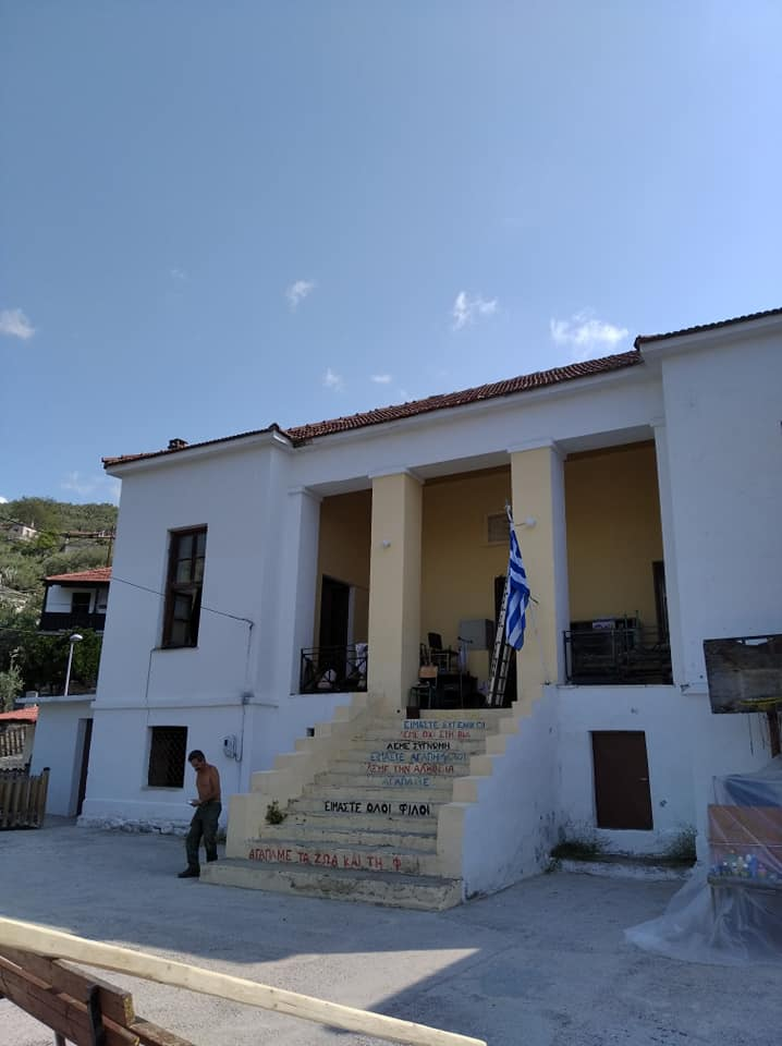 Ολοκλήρωση εργασιών στο δημοτικό σχολείο Αγίου Γεωργίου Νηλείας