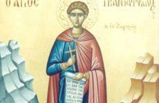 Τιμάται η μνήμη του  Αγίου Τριανταφύλλου