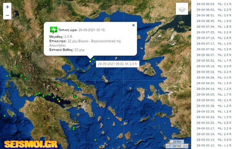 Δύο διαδοχικές σεισμικές δονήσεις βόρεια της Αλοννήσου