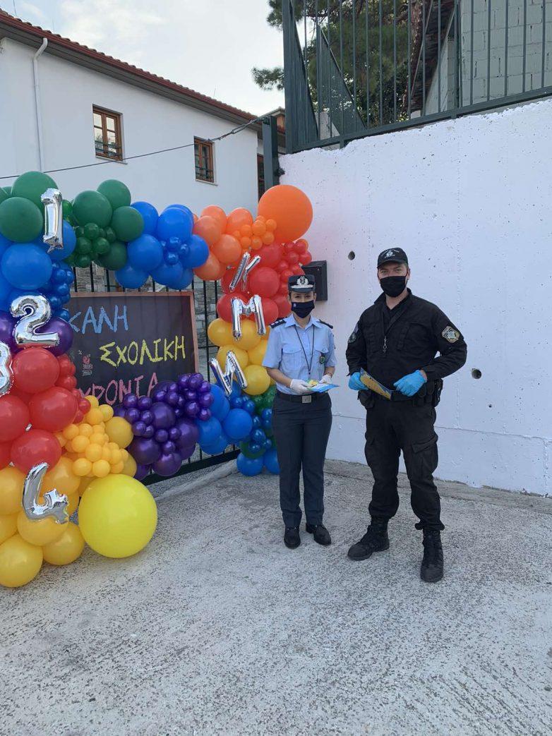 Αστυνομικοί της Θεσσαλίας σε δημοτικά σχολεία για τη νέα σχολική χρονιά
