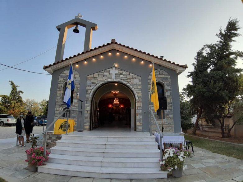 Εγκαινιάστηκε ο ναός του Αγίου Λουκά του Ιατρού στο Διμήνι