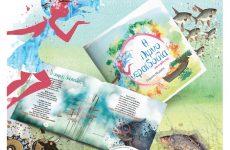 Βιβλιοπαρουσίαση «Η Λιμνονεραϊδούλα και οι φίλοι της» στα Κανάλια