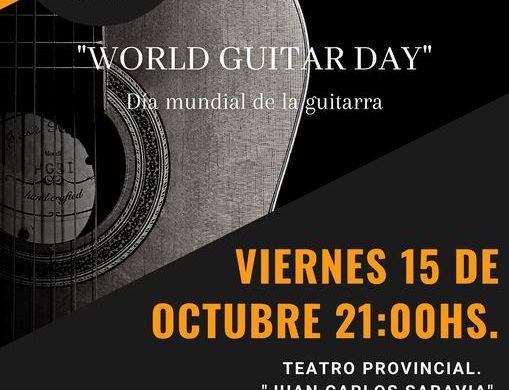 Εορτασμός της Παγκόσμιας Ημέρας Κιθάρας στο Συνεδριακό Κέντρο Θεσσαλίας