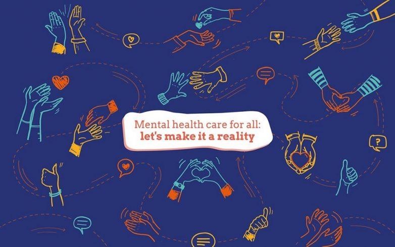Παγκόσμια Ημέρα Ψυχικής Υγείας 2021: Τα προβλήματα που προκαλούν οι ανισότητες