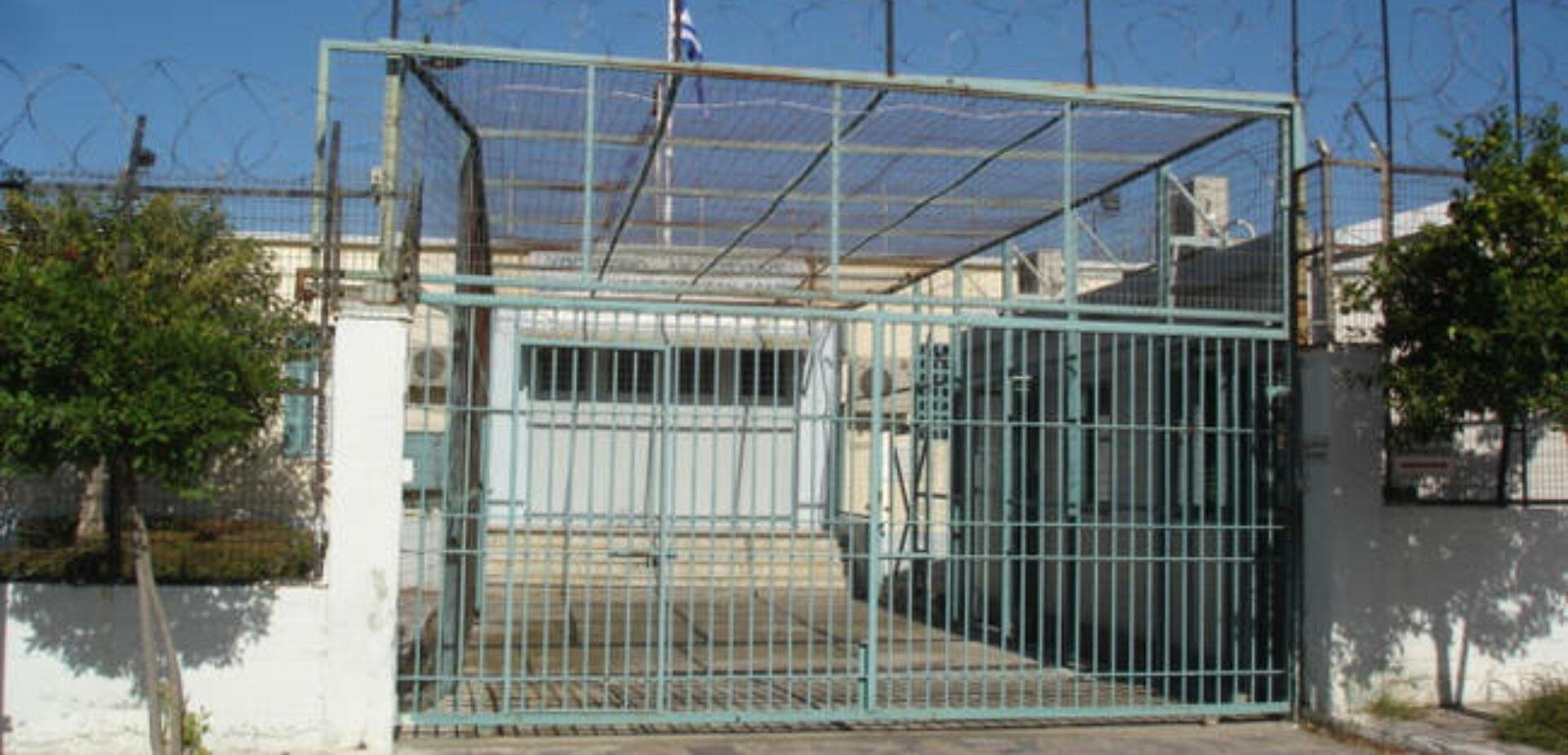 Άγρια επίθεση σε κρατούμενο στο Ειδικό Κατάστημα Κράτησης Νέων Βόλου