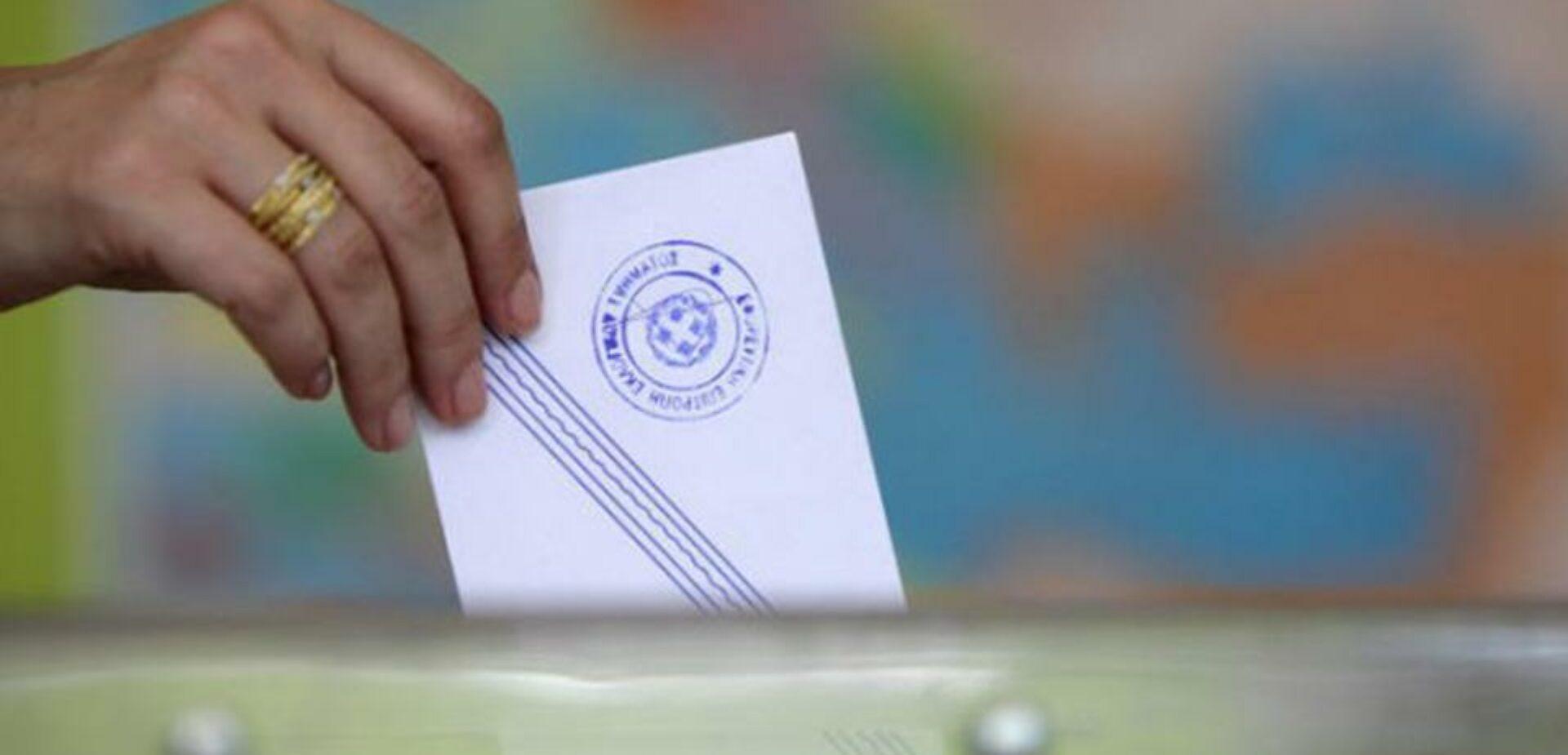 Όλα έτοιμα για την εκλογική διαδικασία της Κυριακής στη Μαγνησία